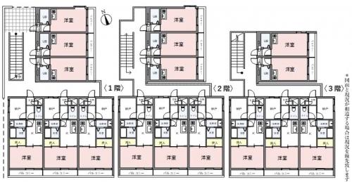 メゾン・ド・来夢 高利回り相模原市緑区一棟売りマンション収益物件情報(有)リビングホーム