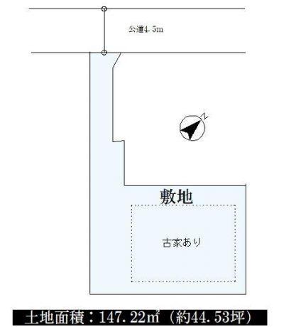 相模原市緑区下九沢売り地物件情報(有)リビングホーム