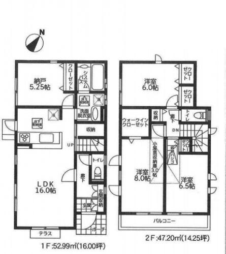 相模原市緑区大島新築分譲一戸建て物件情報(有)リビングホーム