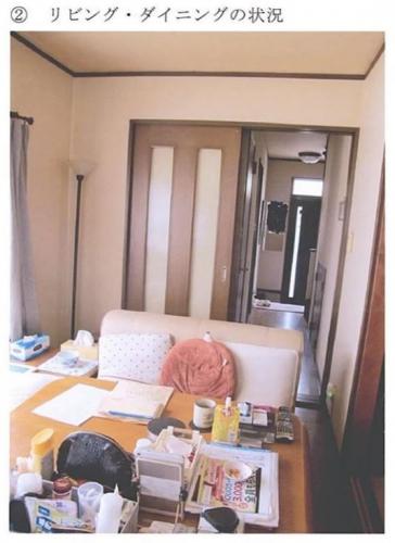 小田急線本厚木駅厚木市温水一戸建て不動産競売物件情報リビングホーム