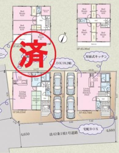久保沢三丁目新築分譲住宅物件情報リビングホーム