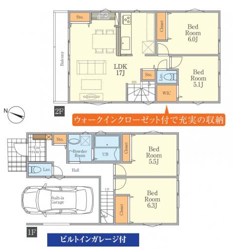 相模原市中央区相模原2丁目新築建売分譲住宅物件情報リビングホーム