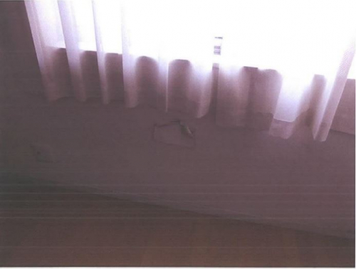 京王相模原線橋本駅バス便相模原市緑区太井一戸建て競売不動産物件情報(有)リビングホーム