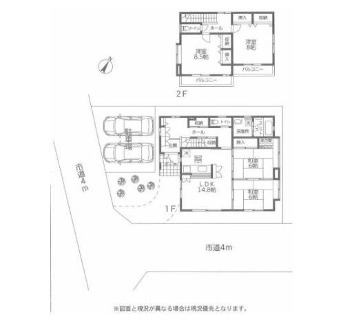中央区弥栄1丁目一戸建て(有)リビングホーム