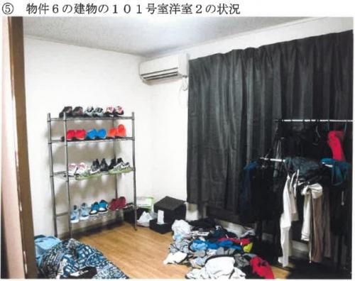 厚木市船子小田急線愛甲石田駅徒歩圏アパート競売不動産物件情報(有)リビングホーム