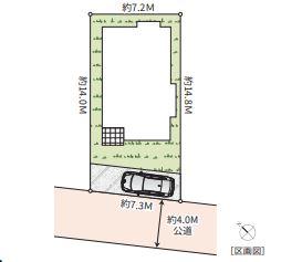 中央区上矢部1丁目リフォーム済み一戸建て(有)リビングホーム