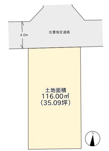 緑区橋本8丁目建築条件無し売地(有)リビングホーム