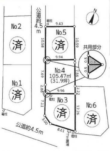緑区向原建築条件付き全6区画ラスト1区画