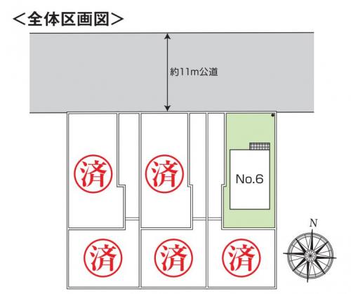 中央区千代田6丁目分譲物件情報リビングホーム
