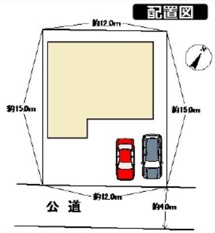 中央区光が丘2丁目一戸建て中古一戸建て物件情報(有)リビングホーム
