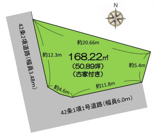 緑区東橋本4丁目売り地物件情報リビングホーム