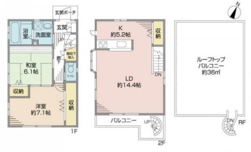 中央区光が丘1丁目中古一戸建て物件情報(有)リビングホーム