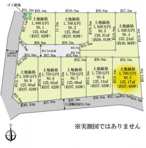 南区下溝全9区画売地物件情報(有)リビングホーム