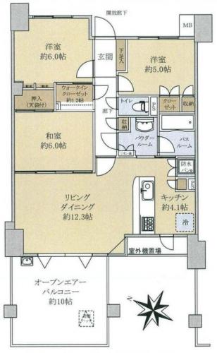 ヴェレーナ京王堀之内中古マンション物件情報リビングホーム