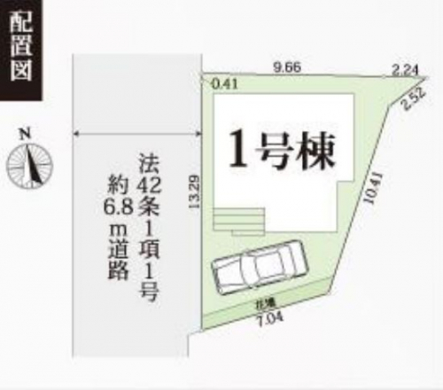 緑区東橋本3丁目新築一戸建て物件情報リビングホーム