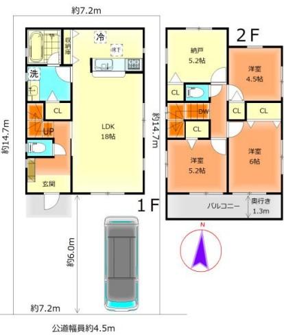 緑区原宿5丁目中古一戸建て物件情報リビングホーム
