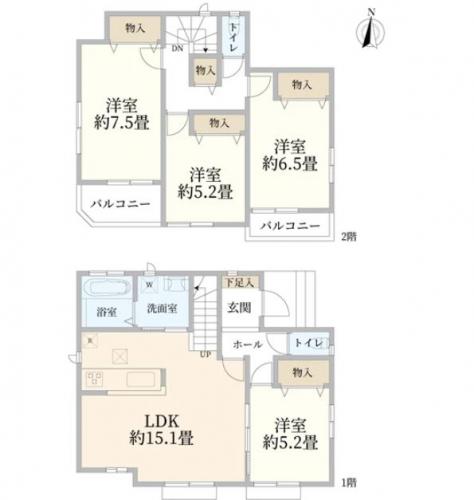 中央区水郷田名2丁目新築分譲全2棟物件情報リビングホーム