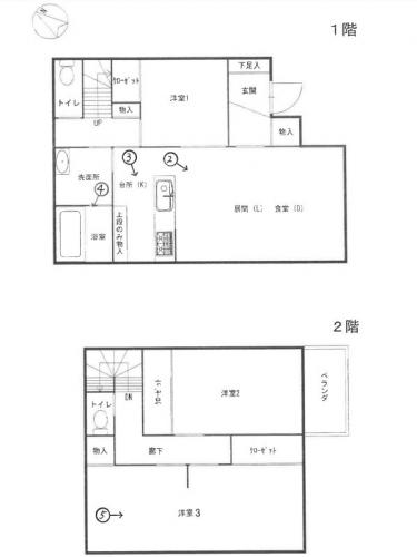 東海道線辻堂駅バス藤沢市大庭一戸建て競売物件情報リビングホーム