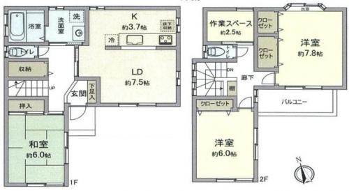 中央区清新8丁目物件情報リビングホーム
