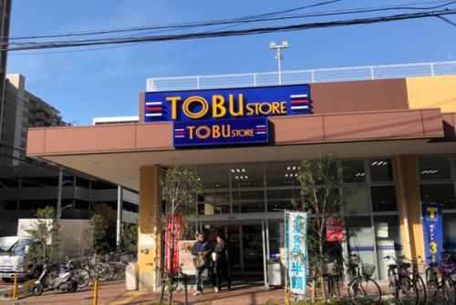 【周辺】東武ストア下丸子店