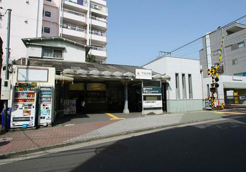 【周辺】東急多摩川線「下丸子」駅