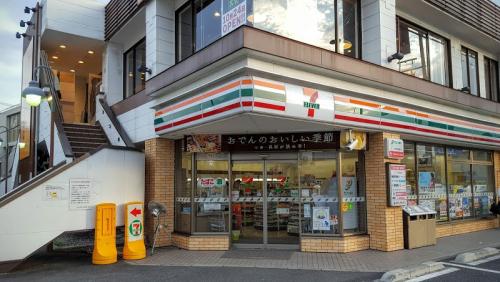 【周辺】セブンイレブン南蒲田2丁目店