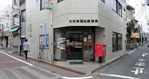 【周辺】大田南蒲田局
