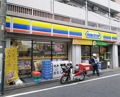 【周辺】ミニストップ池上6丁目店