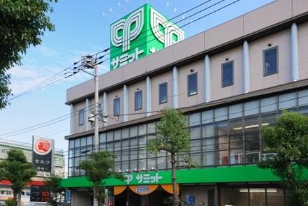 【周辺】サミット大田中央店