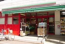 【周辺】まいばすけっと大森中央店