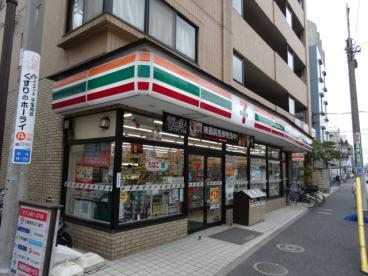【周辺】セブンイレブン大田中央8丁目店