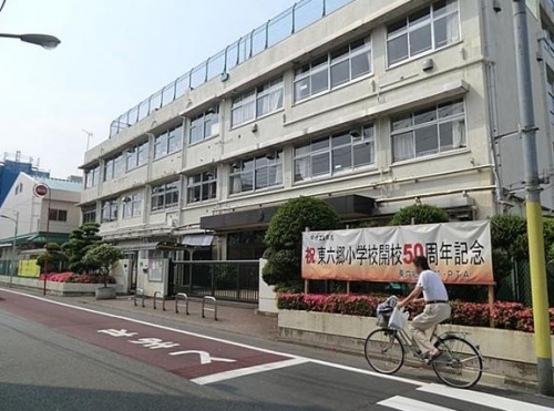 【周辺】東六郷小学校