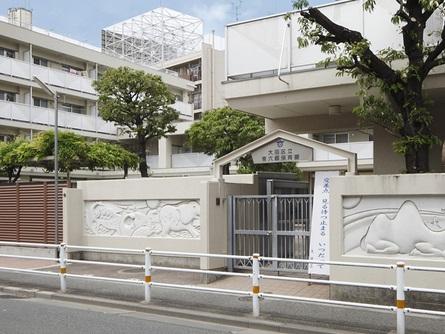 【周辺】東六郷保育園