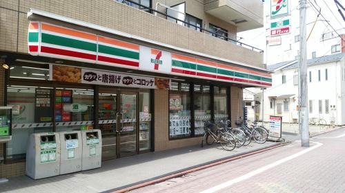 【周辺】セブンイレブン七辻店