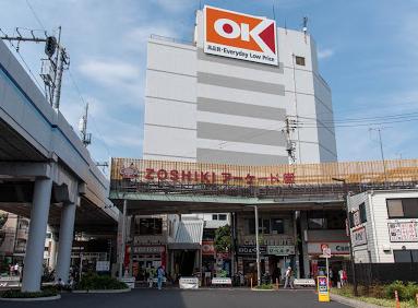【周辺】オーケーサガン仲六郷2丁目店