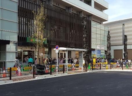 【周辺】マルエツ糀谷駅前店