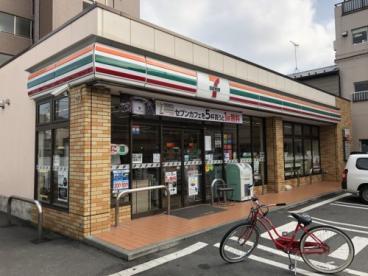 【周辺】セブンイレブン大田区西糀谷1丁目店