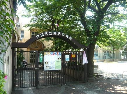 【周辺】馬込保育園