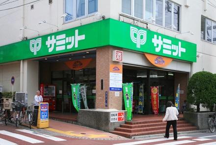 【周辺】サミット久が原店