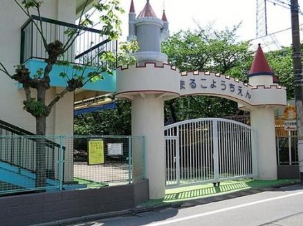 【周辺】丸子幼稚園