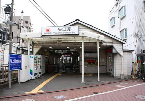 【周辺】東急多摩川線「矢口渡」駅