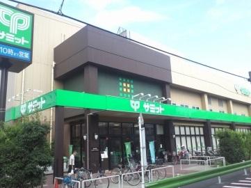 【周辺】サミットストア池上8丁目店