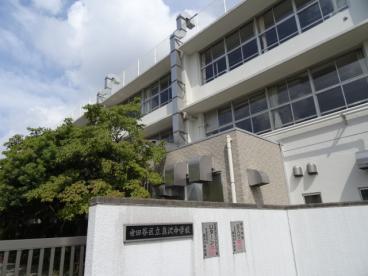 【周辺】奥沢中学校