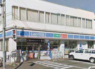 【周辺】ローソン田園調布1丁目店