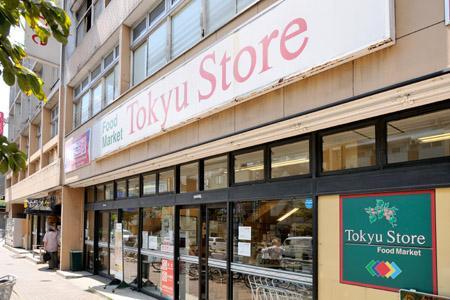 【周辺】東急ストア雪が谷店