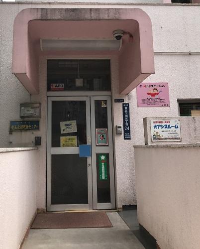 【周辺】東五反田保育園