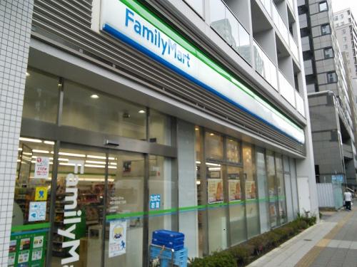 【周辺】ファミリーマート東五反田4丁目店