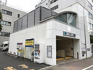 【周辺】南北線・都営三田線「白金台」駅