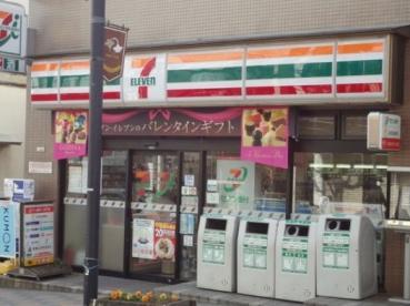 【周辺】セブンイレブン大田千鳥二丁目店