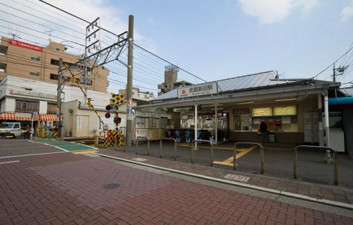 【周辺】東急多摩川線「武蔵新田」駅